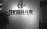 huan hang import