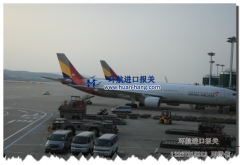 空运进口:海关总署关于机场清关的相