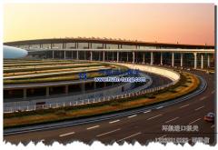 北京首都机场:两家外航被民航华北局