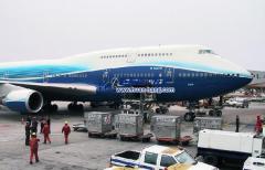 上海浦东国际机场货物被扣怎么办?机