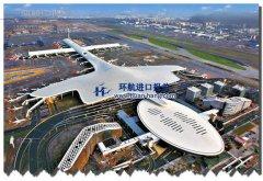 深圳宝安机场进口清关、扣货beplay官网体育。