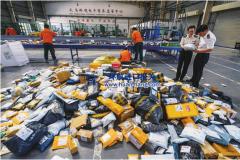 中国境内国际机场扣货清关流程。
